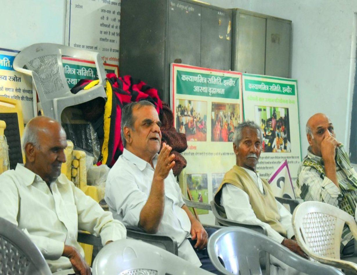 Aastha Vridha Aashram